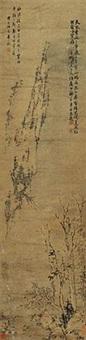 山水 by zha shibiao