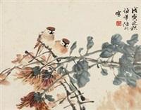 双喜图 by ren bonian