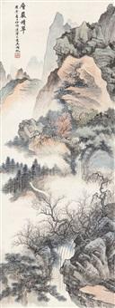 吴湖帆(1894-1968) 层岩积翠图 by wu hufan