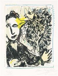 l'oiseau-peintre, paris, fevrier (the painter bird) by marc chagall