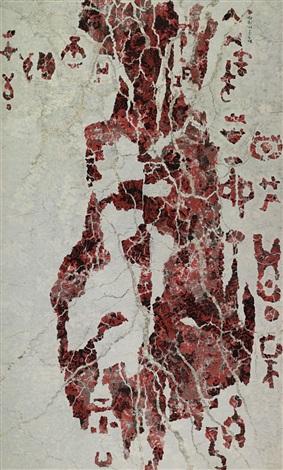 transformation - ursprung - sublimation, no. 8 by qiu deshu