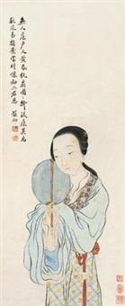 纨扇团 by huang shanshou