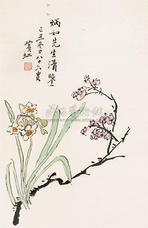 双清 by huang binhong