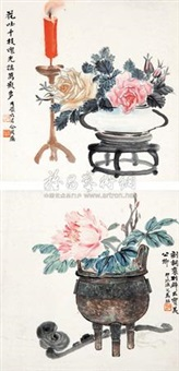 博古花卉 (2 works) by ma dai