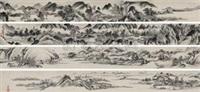 山水清音 两 (voice of landscape) by pu ru and luo qingyuan