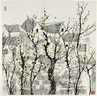 abstracted landscape by wu guanzhong