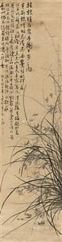 兰花图 by jiang yujian