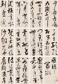 册页 (二十五开选十二) (album w/25 works) by fu bi