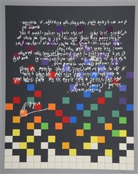 composition by yaacov agam