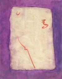 sans titre - sans titre, 1959 (2 works) by rené guiette