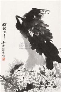 雄视大千 by chen weixin