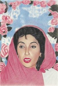 beata benazir by shezad dawood