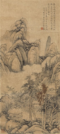 秋亭闲眺 landscape by zhang zongcang