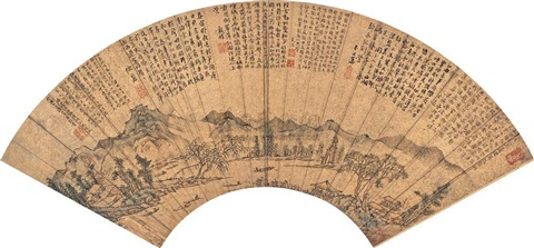 bank with willow in dawn of spring, calligraphy of poem in running script by wang guxiang