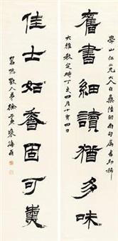 隶书七言联 (couplet) by xu sangeng