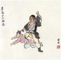 武松醉打孔亮 镜框 设色纸本 by guan liang