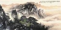 松风鸣泉 by liang shixiong