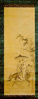 kakemono by japanese school-kano (18)