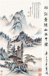 山水 by shao mi