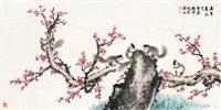 红梅松鼠 by yang cun