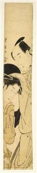 umegawa and chûbei (hashira-e) by utagawa toyohiro