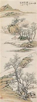 春山如笑 by liu zhao