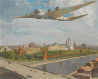 flight over the kremlin, moscow by nikolai aleksandrovich antipov