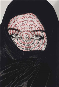 i am its secret (from women of allah) by shirin neshat