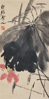红荷 立轴 设色纸本 by qi baishi