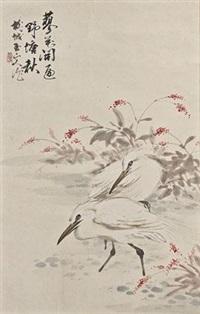 野塘双鸟 by lin yushan