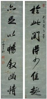 行书 七言联 (couplet) by liang yan