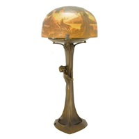 lamp by arsale