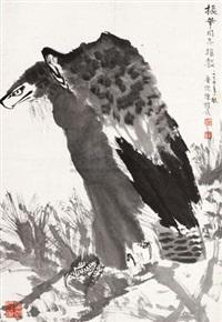 雄视图 by chen weixin