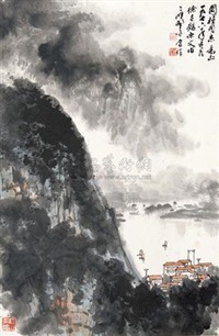 山水 by song wenzhi, ying yeping and xu zihe