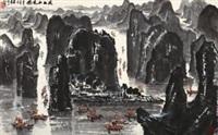 山水 by jiang jie