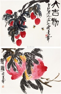 大吉利 (2 works) by qi bingsheng