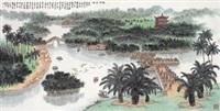 春满荔湖 by xi lequn