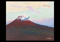 mt. fuji and coming year by hitoshi yamaba