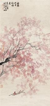 西风吹下红雨来 立轴 设色纸本 by fu baoshi