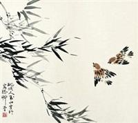 雀戏 by lin yushan