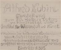 plakatentwurf für eine alfred kubin ausstellung zum 70sten geburtstag des künstlers in der akademie der bildenden künste in wien am schillerplatz 1947 by alfred kubin