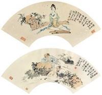 人物 (二帧) (2 works) by liu guohui