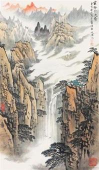 云壑奔流图 by song wenzhi