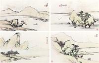 山水 镜片 (四开) 设色纸本 (4 works) by liang yuwei