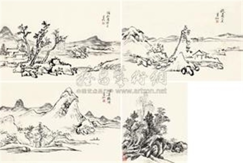 山水 album w4 works;various sizes by huang binhong