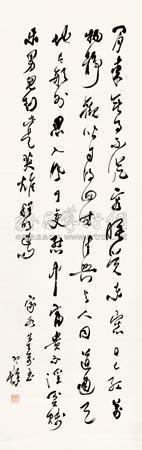 草书 by liang hancao