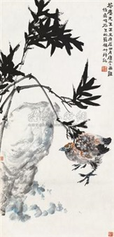 竹报平安 (flower and bird) by qian ding, tang yun and zhu qizhan