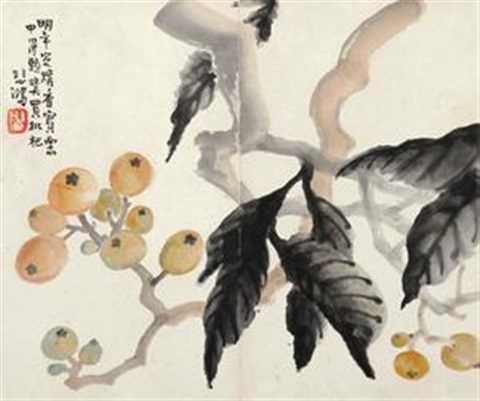 枇杷图 flower and bird by xu beihong