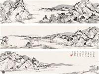 山水手卷 by jia xiangge