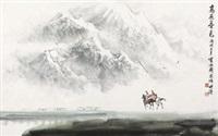 高原春色 by liang shixiong